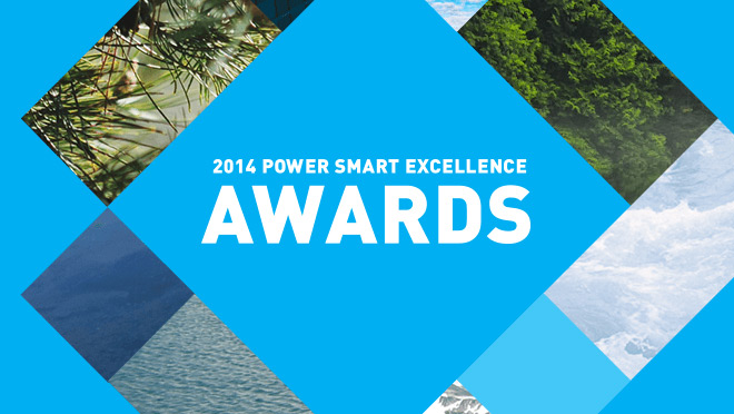 2014 Power Smart Excellence Awards