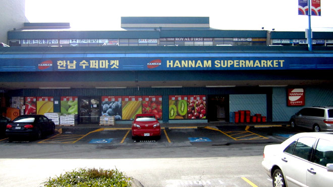 Image of Hannam Supermarket, Burnaby