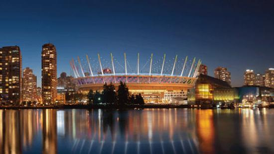 BCPlace_exterior_night_550x310.jpeg